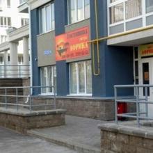 Hostel 100 Friends in Ufa