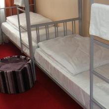 Hostel 490 in Irkutsk