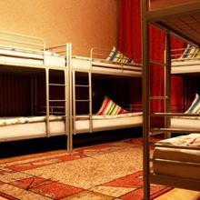 Hostel 74/76 in Almaty
