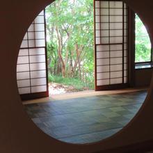 Hostel Kamakura in Atsugi