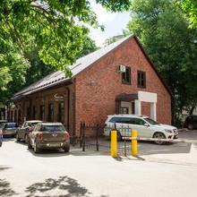Hostel Ostanovis' in Ufa
