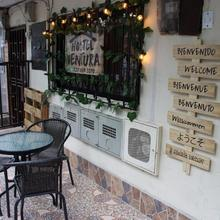 Hostel Ventura in Medellin