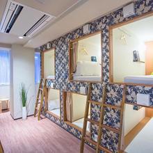 Hostel Yu - Luxury Mixed Dormitory - in Osaka