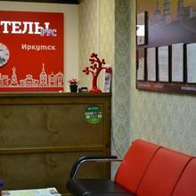 Hostels Rus - Irkutsk in Irkutsk