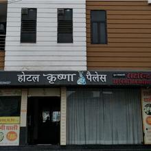 Hotal Krishna Palace Phulera (60 Km From Jaipur) in Phulera
