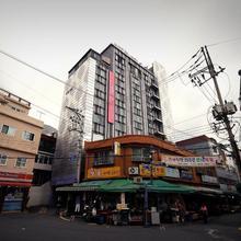 Hotel 1 Night 2 Days Jagalchi in Pusan