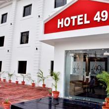 Hotel 49 in Amritsar