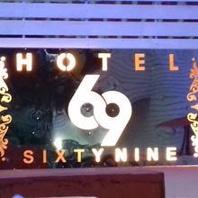 Hotel 69 in Pilerne