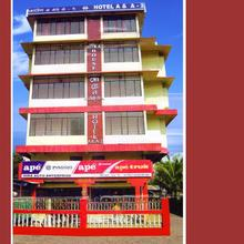 Hotel A&a-2 in North Lakhimpur