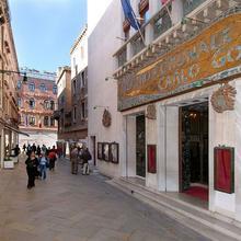 Hotel A La Commedia in Mestre