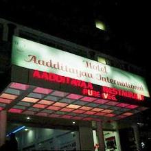 Hotel Aadditaya International in Raja Bera