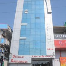 Hotel Aaditya Residency in Asansol