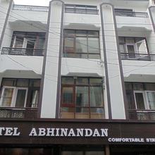 Hotel Abhinandan in Dami
