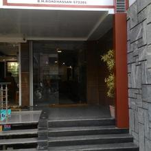 Hotel Abhiruchi Lodging in Hassan
