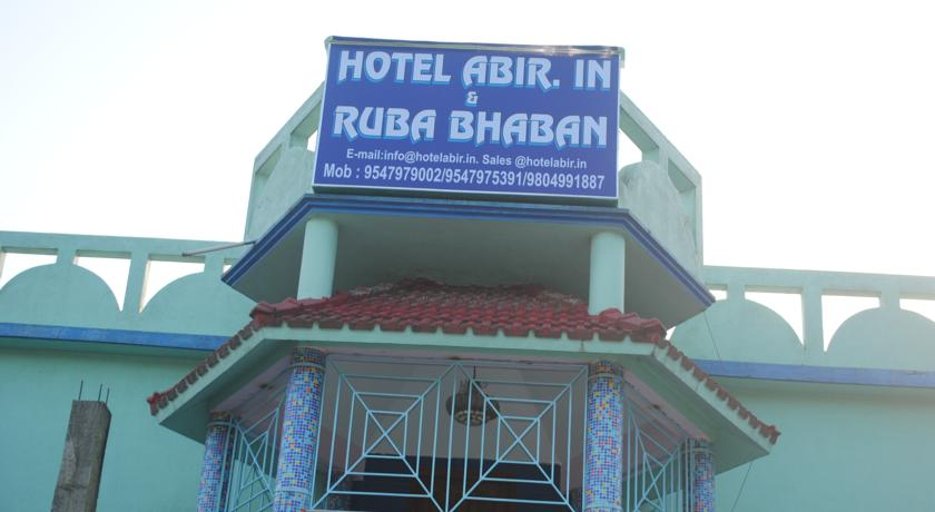 Hotel Abir in Rangtong