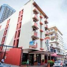 Hotel Acapulco in Panama City