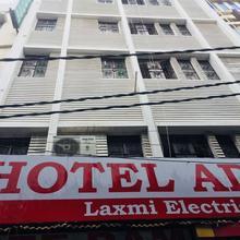 Hotel Adarsh in Patna