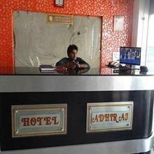 Hotel Adhiraj Palace in Ashoknagar
