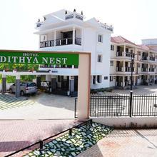 Hotel Adithya Nest in Subrahmanya