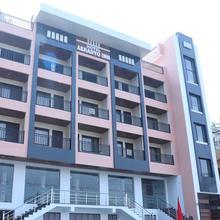 Hotel Aeradyo Inn in Almora