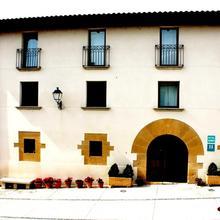 Hotel Agorreta in Pamplona