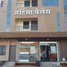Hotel Ahinsa Palace in Ashoknagar