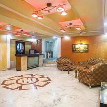 Hotel Airlines in Amritsar