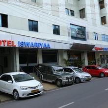Hotel Aishwarywaa in Tannirpandlplym