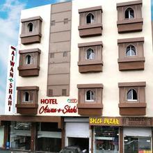 Hotel Aiwan-e-shahi in New Delhi