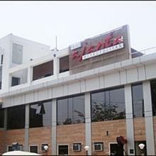 Hotel Ajanta Metropolitan in Bahsuma