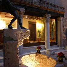 Hotel Al Ponte Mocenigo in Venice