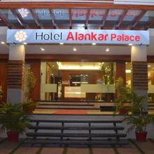 Hotel Alankar Palace in Bhopal
