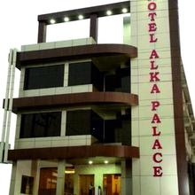 Hotel Alka Palace in Bhilai