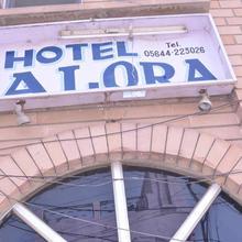Hotel Alora in Bharatpur