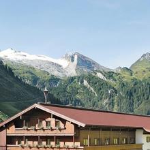 Hotel Alpenhof in Mayrhofen
