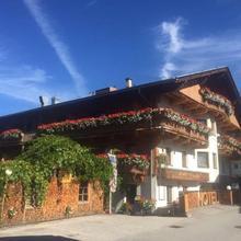 Hotel Alpenstolz in Innsbruck