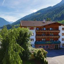 Hotel Alphof Superior in Innsbruck