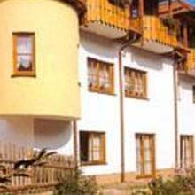 HOTEL am GISSELGRUND in Grafenroda