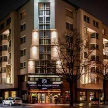 Hotel Am Konzerthaus Vienna - Mgallery By Sofitel in Vienna