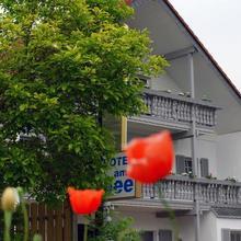 Hotel am See in Kreuzau
