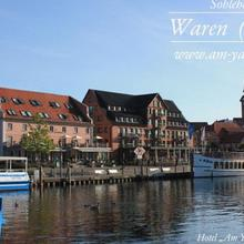 """Hotel """"Am Yachthafen"""" Garni in Kargow"""