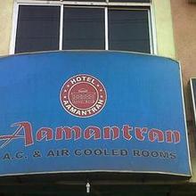 Hotel Amantran in Durg