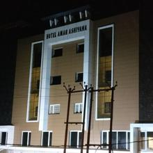 Hotel Amar Aashiyana in Etawah