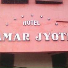 Hotel Amar Jyoti in Umaria
