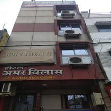 Hotel Amar Vilas in Bikrampur