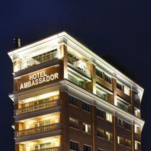 Hotel Ambassador By Ace Hotels in Kathmandu