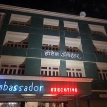Hotel Ambessador Executive in Solapur