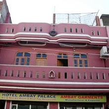 Hotel Ambey Palace in Ajmer