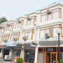 Hotel Amrita in Bishna