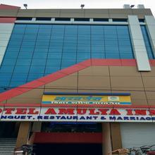 Hotel Amulya Inn in Nalanda